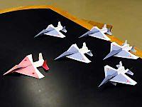 Origamiplnanes