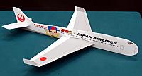 Kaibutsu_plane02