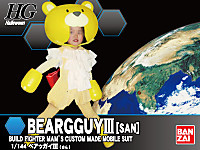 Hg_beargguy_web