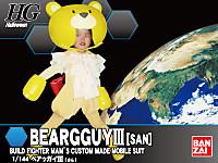 Hg_beargguy_web