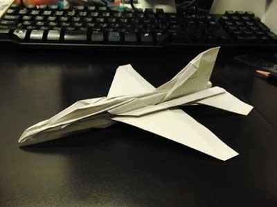 ハート 折り紙:折り紙 飛行機 かっこいい-kokukagaku.cocolog-nifty.com