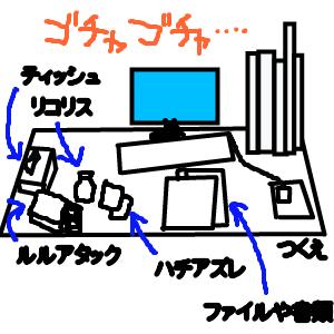 Cocolog_oekaki_2012_08_14_10_26